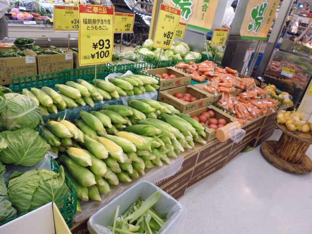Fukushima veg foregrounded in the superamarket