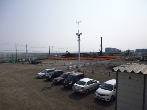 The Tomakomai CCS demonstration site