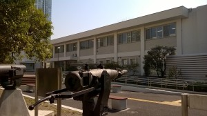 Harpoon gun pointing straight at the library