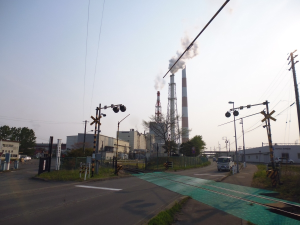Oji Paper - one of the largest industries in Tomakomai